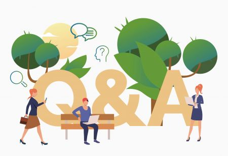 Exness交易终端的常见问题(FAQ)